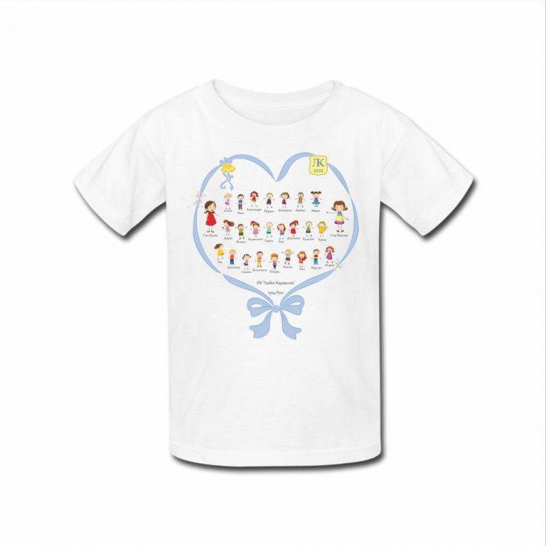 """Тениска """"Моят клас и аз"""""""