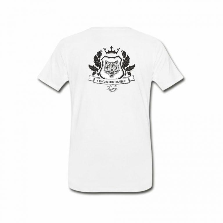 """Тениска """"Нисовските вълци"""""""
