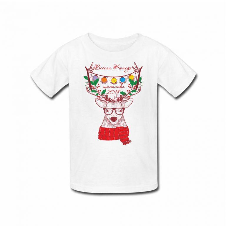 """Тениска """"Весела Коледа"""""""
