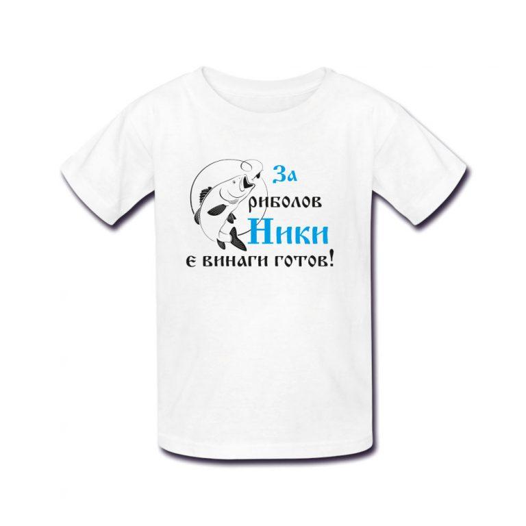 """Тениска """"За Ники"""""""